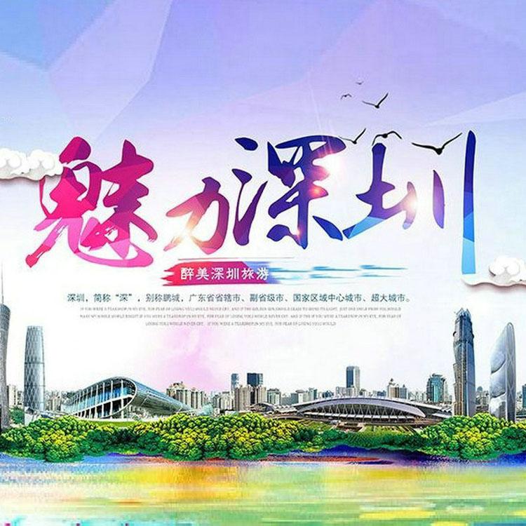 深圳到惠州包车/深圳直达惠州双月湾旅游包车