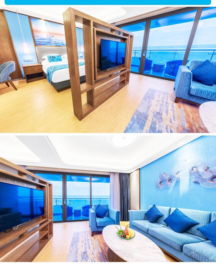 惠州惠东双月湾享海温泉度假酒店预定