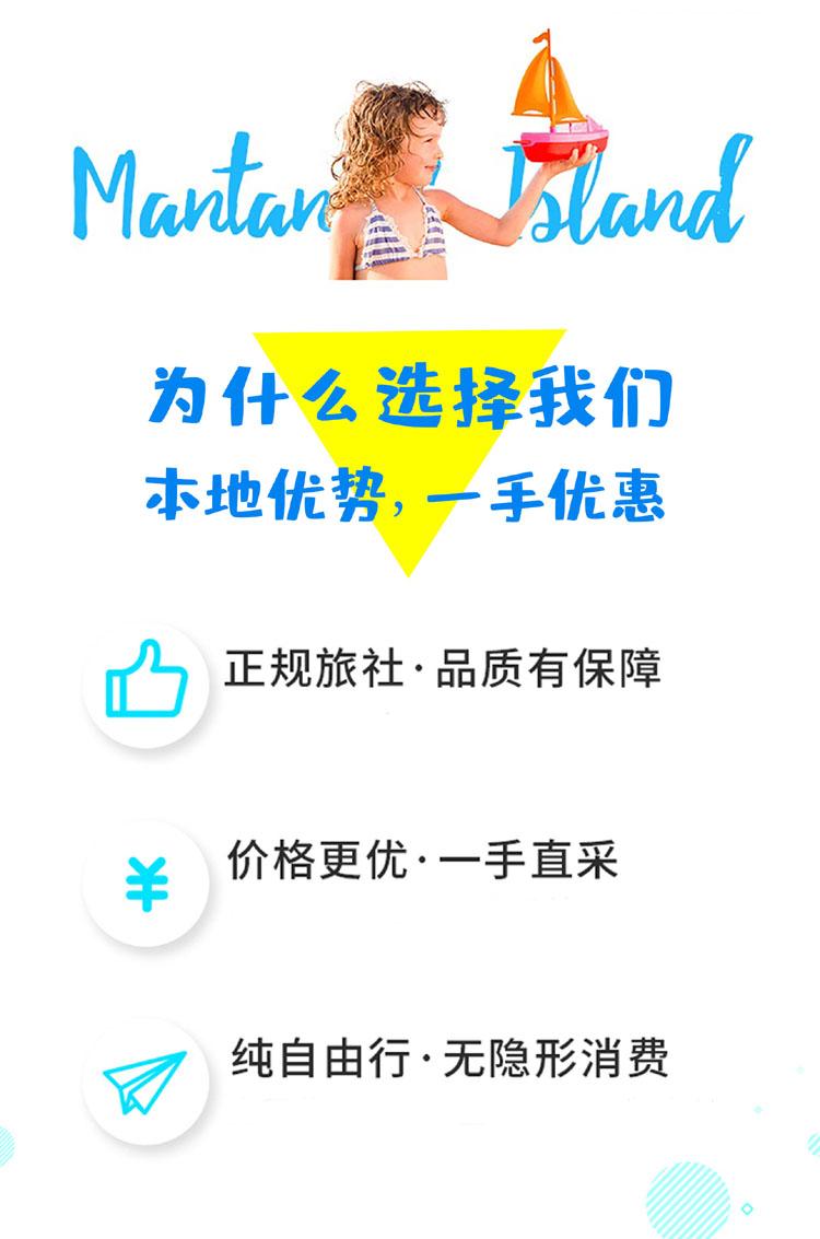 惠州双月湾水上娱乐项目,摩托艇,水上拖伞,香蕉船预订