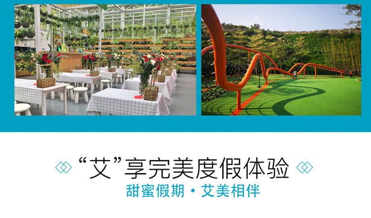 惠州大亚湾小径湾艾美酒店预定,大亚湾小径湾2天1晚艾美酒店优惠预定