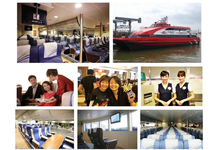 香港九龙往返澳门船票/喷射飞航船票